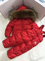 Раздельный зимний комбинезон на пуху детский Moncler (красный).