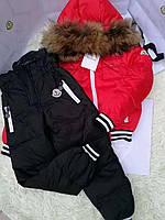 Стильный зимний костюм для мальчика на пуху  Moncler (красный).