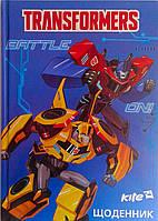 Дневник Transformers TF17-262-115-261-1K 18824Ф Kite Германия