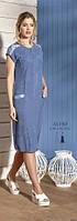 Платье/халат летний синий махровый на змейке с карманами и гипюровыми вставками Relax mode.