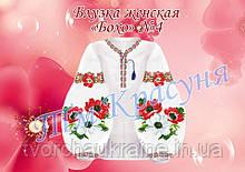 Блузка жіноча під вишивку бісером або нитками в стилі «Бохо» №4