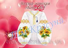 Блузка жіноча під вишивку бісером або нитками в стилі «Бохо» №5