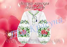 Блузка жіноча під вишивку бісером або нитками в стилі «Бохо» №6