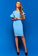 Элегантное Платье Футляр с Воланами на Рукавах Голубое S-XL