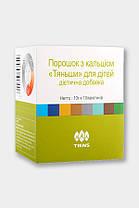 Биокальций Тяньши для детей, фото 3