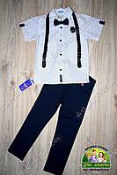 Праздничный комплект для мальчика: рубашка,брюки, бабочка, подтяжки
