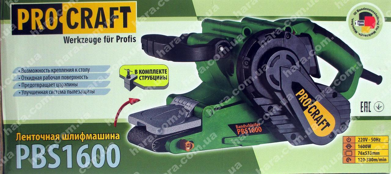 Ленточная шлифмашина Procraft PBS1600