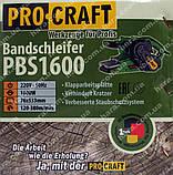 Ленточная шлифмашина Procraft PBS1600, фото 2
