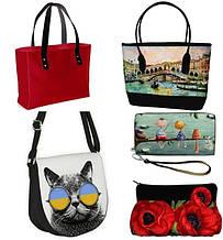 Стильные сумки и аксессуары