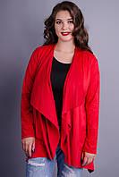 Майли. Модный женский кардиган больших размеров. Красный.