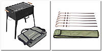 Мангал раскладной на 6 шампуров (сталь 2мм) с решеткой-гриль, чехлом и 6 шампурами Prometeo Mousson Q6VBR-1
