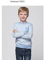 Свитер для мальчика с голубым карманом