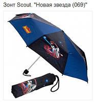 """Зонт детский Scout""""Ракета в космос"""""""