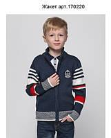 Жакет  для мальчика  емблема, фото 1