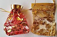 Подарочный мешочек маленький 7х9 из органзы.