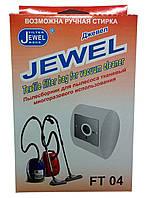 Мешок-пылесборник Jewel FT 04 для пылесоса Samsung (тканевый)
