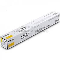 Тонер Canon C-EXV51 yellow для iR-adv C 5535/ C5540/ C5550/ C5560