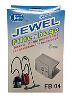 Мешок-пылесборник Jewel FB 04 для пылесосов Samsung (одноразовый, 5шт.)
