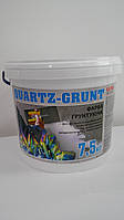 Краска грунт Quartz-grunt -7,5кг
