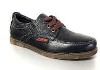 Туфли подростковые кожаные Braxton 32-39 размеры Br0003