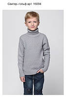 Свитер- гольф  для мальчика серый, фото 1