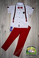 Нарядный костюм для мальчика: рубашка с бабочкой и брюки бардовые с подтяжками