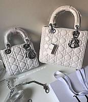 Стильная  женская сумочка LADY DIOR WITH CHAIN 24 см