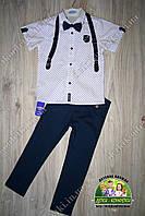 Нарядный комплект для мальчика: рубашка,брюки, бабочка, подтяжки
