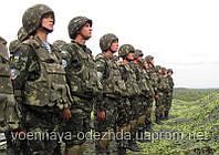 """Комплект украинской военной полевой камуфляжной униформы """"Дубок"""". Оригинал, новая."""