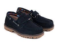 Детские туфли для мальчика Солнце (26-31) A 25-2 D
