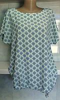 Блузка большого размера с затяжкой снизу