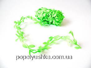 Декоративна стрічка з листочками салатова (1 м)