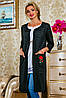 Летний молодежный кардиган из трикотажа сетки с карманами 42-50 размер