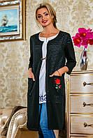 Летний молодежный кардиган из трикотажа сетки с карманами 42-50 размер, фото 1