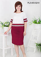 Платье оптом  Беатрис больших размеров для полных летнее, повседневное размеров 50, 52, 54, 56
