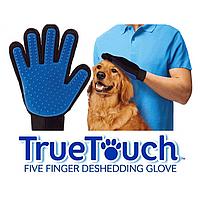 Перчатка для вычесывания шерсти животных True Touch, В наличии