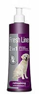 Шампунь для собак 2 в 1 Освежающий (Fresh Line) с кондиционером, 220 мл.