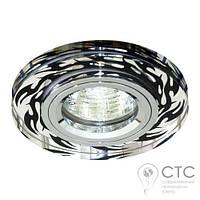 Встраиваемый светильник Feron 8015-2 серебро черный хром