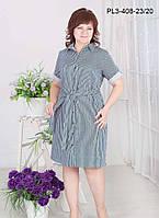 Платье оптом Беатрис больших размеров для полных летнее, повседневное размеров 50, 52, 54, 56, 58, 60, 62