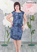 Платье оптом Евангелина больших размеров для полных летнее, повседневное размеров  52, 54, 56, 58, 60, 62