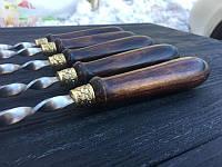Шампур с деревянной ручкой и бронзовыми оковками (3мм, 70см)