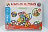 MAG-BUILDING Магнітний конструктор 28 дет