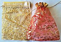 Подарочный мешочек 13х18 из органзы