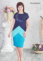 Платье оптом Корнелия больших размеров для полных летнее, повседневное размеров  52, 54, 56, 58, 60, 62