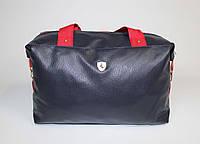 Женская спортивная сумка синяя