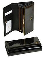 Женский кожаный кошелек W46 Кожаные женские кошельки купить недорого Одесса