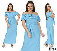 Платье 5682-1 /Х