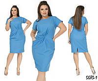 Платье 5683-1 /Х
