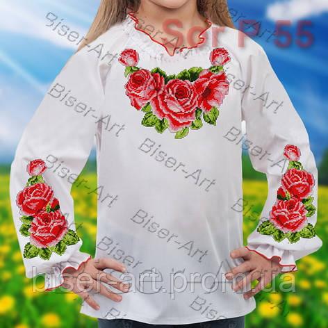 Заготовка для вишивки дитячої сорочки Д-55 льон - Гуртово-роздрібний  інтернет магазин Вишиваночка 0a03d60494705