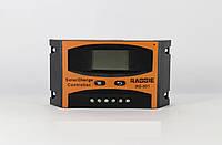 Solar controler LD-510A 10A RG, Контроллер для солнечной панели, Солнечный контроллер